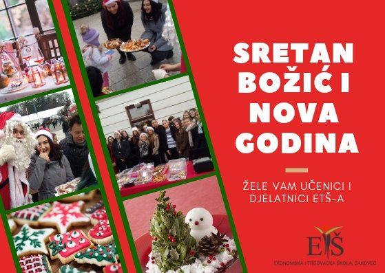 Sretan Božić žele vam profesori i djelatnici Ekonomska i trgovačke škole