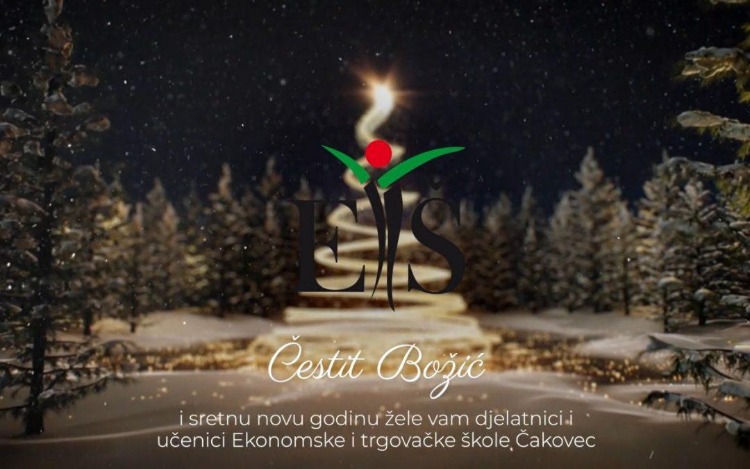 Čestit Božić i sretna Nova godina